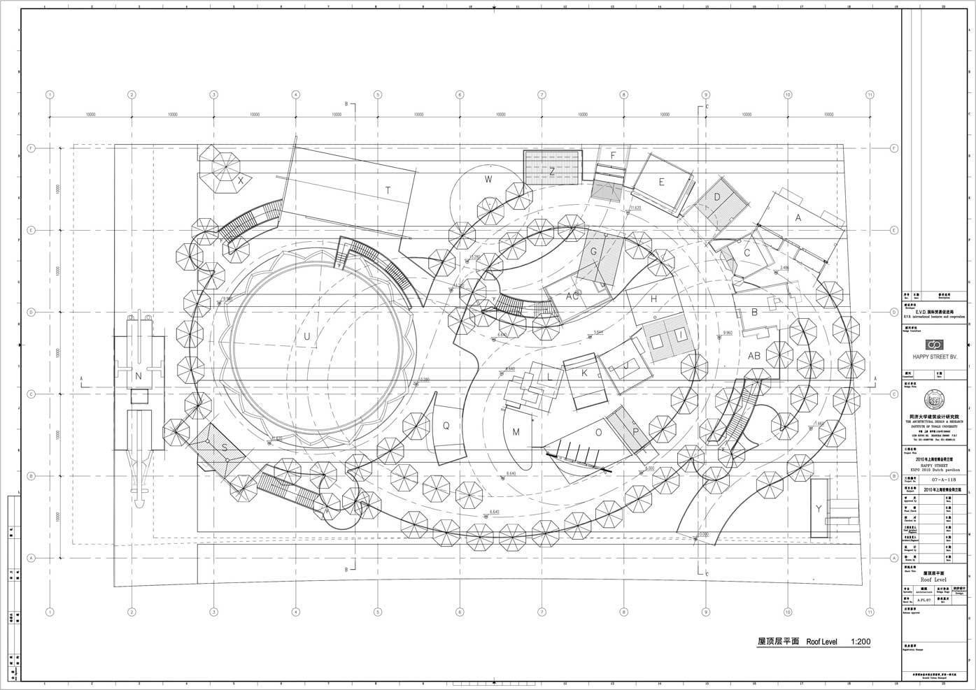 Pavilion Roof Plans Images